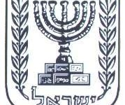 escudoisrael